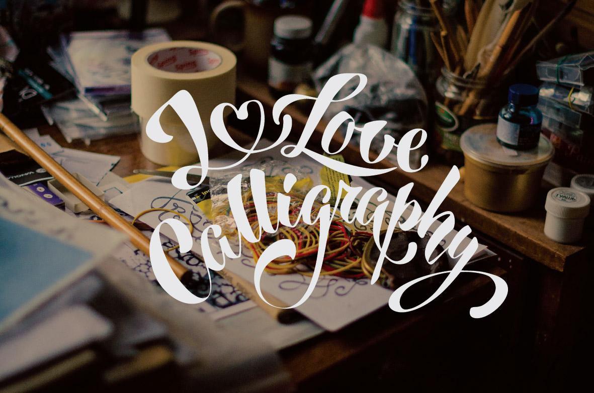 Ilove calligraphy-01