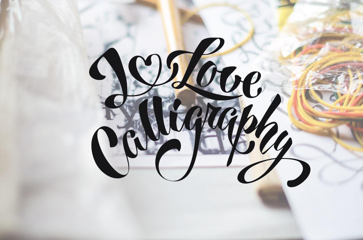 Ilove calligraphy-02