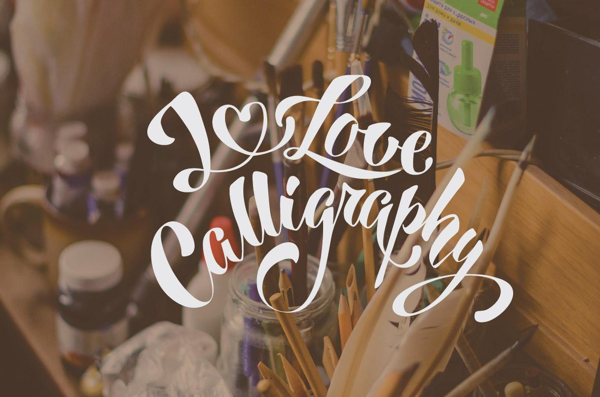 Ilove calligraphy-03