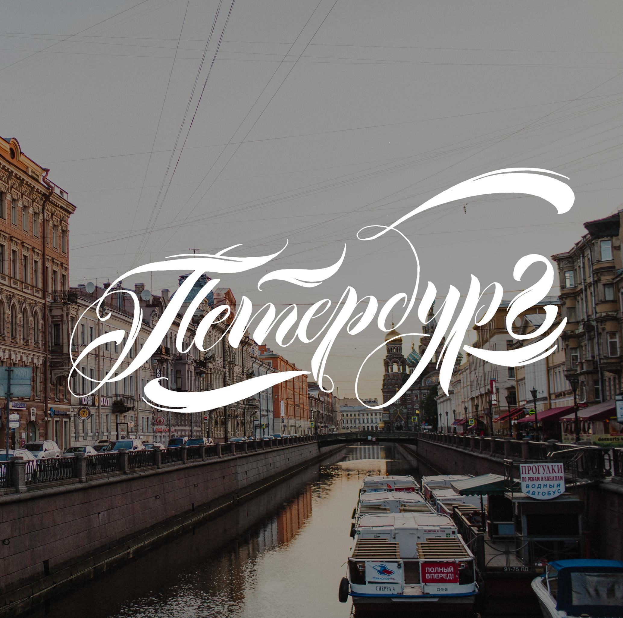 петербург_03